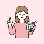 債権(過払い金・養育費)計算シミュレーター